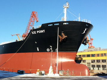 Ice Point - Oil & Ice Class Tankers Fleet - PB Tankers