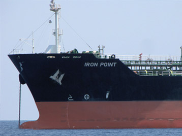 Iron Point - Oil & Ice Class Tankers Fleet - PB Tankers